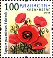 Stamps of Kazakhstan, 2013-50.jpg