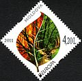 Stamps of Moldova, 021-11.jpg