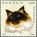 Stamps of Romania, 2006-006.jpg