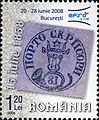 Stamps of Romania, 2006-096.jpg