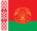 Standard of the President of Belarus.png