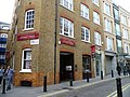 Stanfords & Rose Street, London.JPG