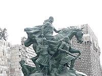 200px-Statue_of_Saladin_Damascus.jpg
