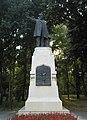 Statuia lui dr C Istrati din Parcul Carol.jpg