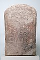 Stela of Amenhotep II Offering to Amun MET 25.184.4 front.jpg