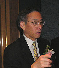 Dr. :en:Steven Chu giving a seminar at the :en...