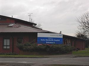 English: Stoke Mandeville Hospital.