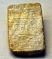 Stone foundation inscription, from Tell al-Ubaid, Iraq, 2500 BCE. British Museum.jpg
