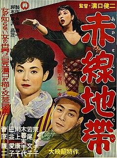 <i>Street of Shame</i> 1956 film by Kenji Mizoguchi and Yasuzō Masumura
