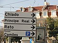 Street signs in Lisbon (11569914135).jpg