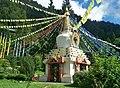 Stupa de Karma Ling (Savoie).JPG