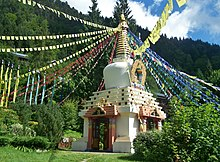 Stupa dans l'Institut bouddhiste de Karma Ling à Arvillard