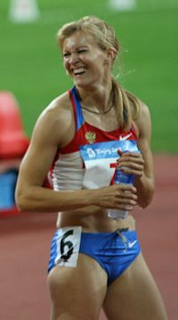 Summer Olympics 2008 - Anna Bogdanova.jpg