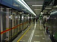 Sun Yat-sen University Station platform at old Line 2 in Guangzhou Metro.jpg