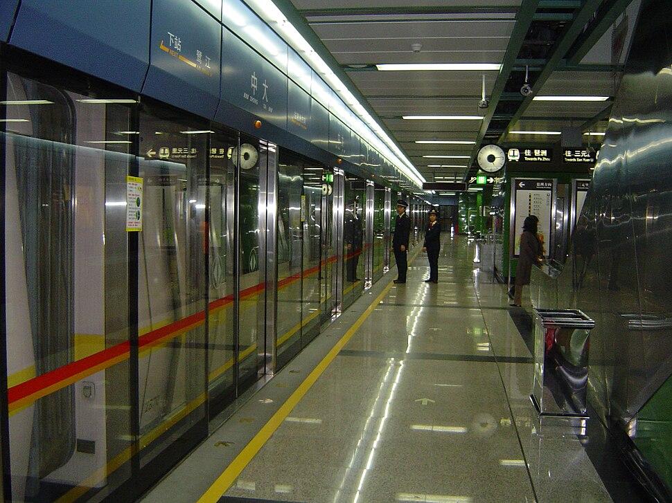 Sun Yat-sen University Station platform at old Line 2 in Guangzhou Metro