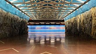 Sundbybergs centrum metro station - Image: Sundbyberg centrum May 2014 03