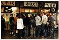 Sushi restaurant by flyone in the Tsukiji Fish Market, Tokyo.jpg