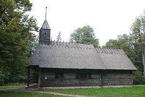 Estonian Open Air Museum - Image: Sutlepa chapel