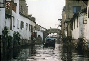 """Kanal in Suzhou """"Venedig des Ostens"""""""