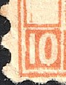 Switzerland Bern 1881 revenue 10c - 24aC 1-K detail.jpg