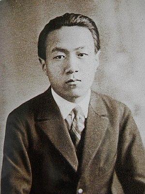 Shōhei Ōoka - Ōoka Shōhei
