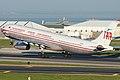 TAP Air Portugal Airbus A330-300 CS-TOV (39888690774).jpg
