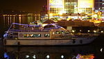TVL Wealth Shipped in Keelung Port in Night 20140107.jpg