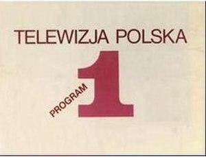 TVP1 - Logo of TVP1 (1976-1985)