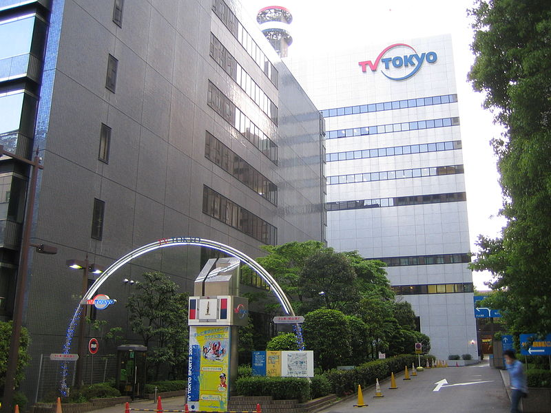 800px-TV_Tokyo_%28head_office%29