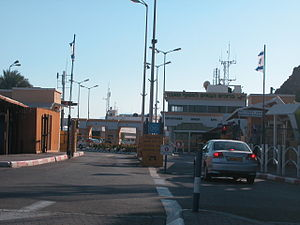 Taba Border Crossing - Image: Taba Border Terminal (Israel)