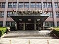 Taipei City Revenue Service entry 20150811.jpg