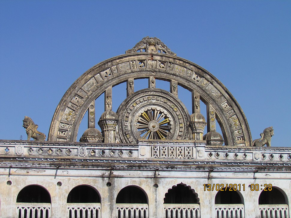 Talcher Palace, Main Entrance, Feb 2011