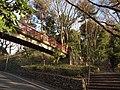 Tamagawa-dai park - panoramio.jpg