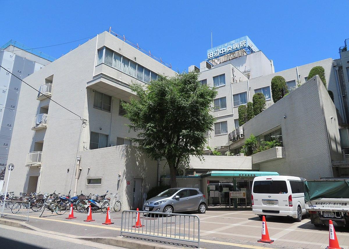田辺 中央 病院 外来のご案内 京都田辺中央病院 - 医療法人社団石鎚会
