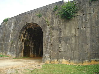 Citadel of the Hồ Dynasty - Image: Tay Do castle North gate