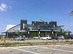Tebelian Airport Sintang.jpg
