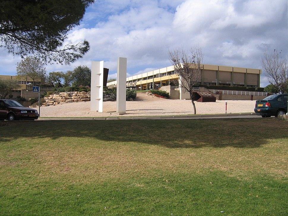 בניין המועצה בשטח המוזיאון הפתוח