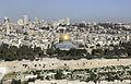 Temple Mount (Jerusalem, 2008) 02.jpg