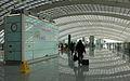 Terminal 3 Station 20131122.jpg