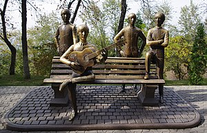Kok-Tobe - The Beatles Monument