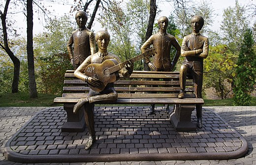 The Beatles Monument in Almaty, Kazakhstan The Beatles on Green Hill in Almaty, Kazakhstan.jpg