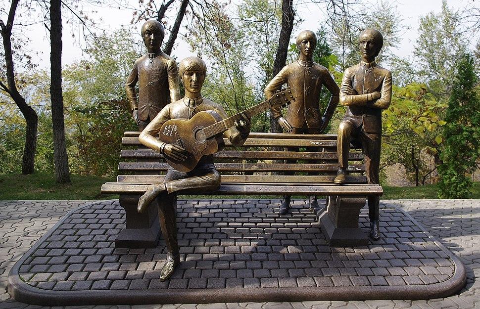 The Beatles on Green Hill in Almaty, Kazakhstan
