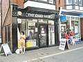 The Card Shop in Tower Street - geograph.org.uk - 1466560.jpg