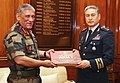 The Chief of Army Staff, General Bipin Rawat presenting the Indian Army Coffee Table Book to the Chief of Staff, Republic of Korea Army, General Kim Yongwoo, in New Delhi on April 13, 2018.jpg