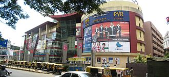 Cinema of India - PVR Cinemas is one of the largest cinema chains in India