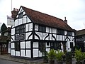 The Grantley Arms - geograph.org.uk - 663269.jpg