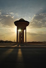 File:The Main Water Tower, Al-Muzahimiyah, Saudi Arabia (2972302714).jpg
