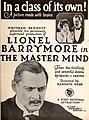 The Master Mind (1920) - 1.jpg