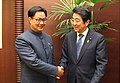 The Minister of State for Home Affairs, Shri Kiren Rijiju calling on the Prime Minister of Japan, Mr. Shinzo Abe, in Tokyo on January 19, 2016.jpg