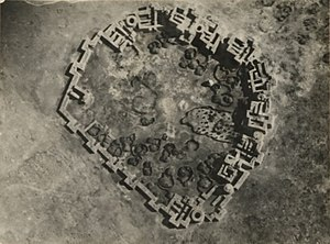 British Somaliland - Aerial view of Mohammed Abdullah Hassan's main fort in Taleh, the capital of his Dervish State.